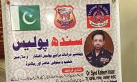 Sindh police approve Rs50,000 'marriage grant' for unmarried personnel