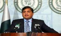 Pakistan denies change in Israel policy