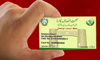 15 million Pakistani families to get health card, contract signed