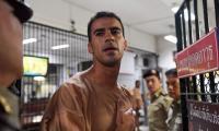 Don´t send me to Bahrain´: refugee footballer pleads in Bangkok