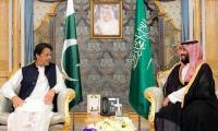 Saudi investments to aid cash-strapped Pakistan