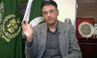 Pakistan close to sign agreement with IMF, says Asad Umar