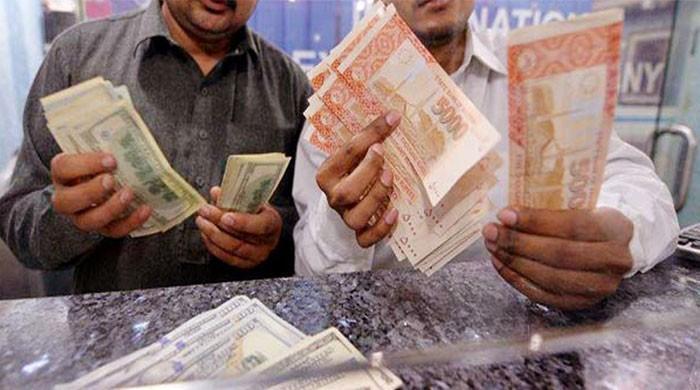 Currency Rate In Pakistan: US Dollar, Saudi Riyal, UK Pound, UAE Dirham - 13 February 2019