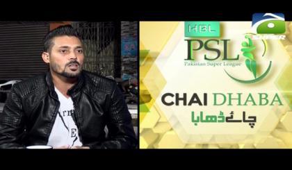 Exclusive Interview of Anwar Ali (Quetta Gladiators) - PSL 4   GEO SUPER