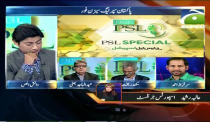 PSL Special - Exclusive Interview of Sarfraz Ahmed - Quetta Gladiators   GEO SUPER