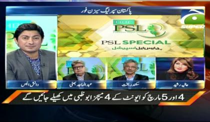 PSL Special - 13 February 2019