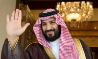 Saudi Crown Prince Mohammad Bin Salman will visit Pakistan on 17-18 Feb: FO