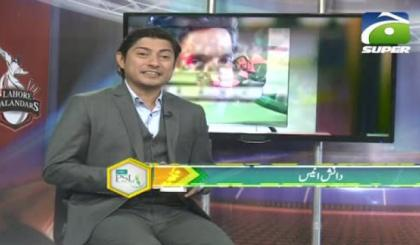 PSL Sports Floor Special - 16-February-2019