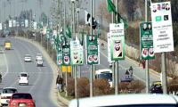 Federal Govt declares local holiday in Islamabad on Feb 18