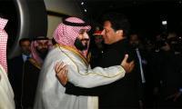Saudi Crown Prince Mohammad Bin Salman arrives in Pakistan