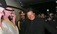 Crown Prince visit: Pakistan, Saudi Arabia sign $20 billion agreements