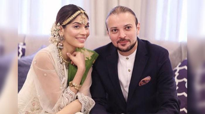 Pakistani model Amna Babar is married now