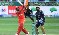 Indian company pulls out of PSL 2019 TV production deal