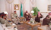 Gen Bajwa discusses defence ties with Saudi Crown Prince