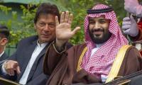 Saudi Crown Prince Mohammed bin Salman concludes Pakistan visit