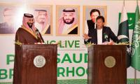 PM Imran Khan thanks Saudi Crown Prince for setting free Pakistani prisoners