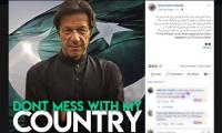 'Don't mess with my country': Picture on PM Imran's Facebook page