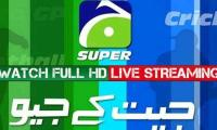 Geo Super secures streaming rights for PSL 2019
