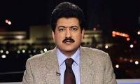 Some key govt personalities may be arrested: Hamid Mir