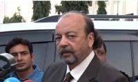 NAB raids Agha Siraj Durrani's Karachi house