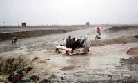 Flood emergency declared in Lasbela after heavy rain