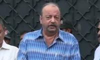 Siraj Durrani sent on physical remand till March 1