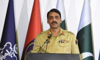 DG ISPR to address important press conference today