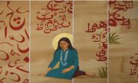 Once we were in heaven: Art show brings together Pakistan's miniature artists