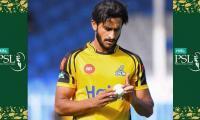 PSL 2019: Highest Wicket-taker in Pakistan Super League