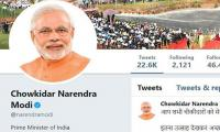 PM Modi gets brutally trolled over social media for changing his name