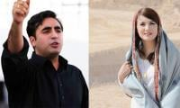 Reham Khan speaks out in support of Bilawal Bhutto Zardari