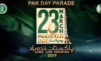 Voice of stars: ISPR releases promo ahead of Pakistan Day parade