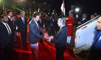 Mahathir Mohamad receives red carpet welcome in Pakistan