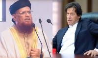 PM Imran condemns assassination attempt on Mufti Taqi Usmani