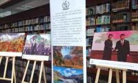 Pakistan Day photo exhibition held at Sichuan Library
