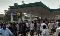 Blast at Karachi CNG station leaves two dead , three injured