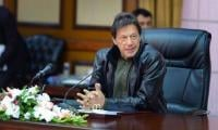 Largest oil, gas reserves expected near Karachi, hopes PM Imran Khan