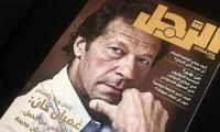 PM Imran appears on Arab magazine cover
