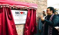 Bilawal Bhutto inaugurates NICVD Larkana