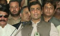 Jails do not scare me, Hamza Shehbaz tells PM Imran Khan