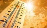 Pakistan weather forecast: 08 April Monday