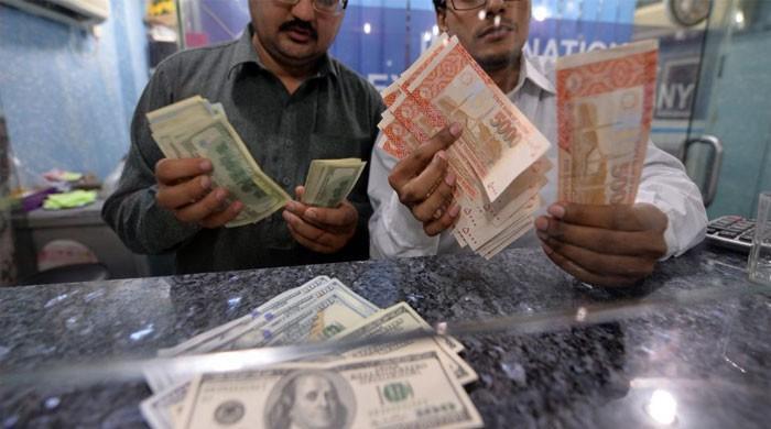 Currency Rate In Pakistan: US Dollar, Saudi Riyal, UK Pound, UAE Dirham - 15 April 2019