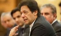 Major changes expected in cabinet, PM Imran mulls appointing interior minister