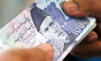 Currency Rate In Pakistan: US Dollar, Saudi Riyal, UK Pound, UAE Dirham - 16 April 2019