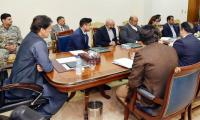 PM Imran chairs meeting on digitalization of government processes
