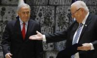 Netanyahu formally named next Israeli PM