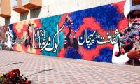 Lok Virsa to hold food textile festival tomorrow