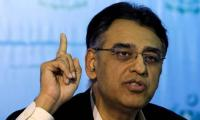 Asad Umar says he has trust in Imran Khan's leadership