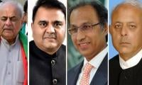 Who's who in Imran Khan's cabinet after reshuffle