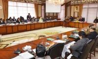 Bureaucratic reshuffle in the offing